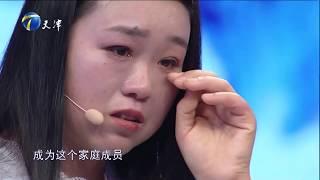 你为什么不能听我的《爱情保卫战》20190822【综艺风向标】