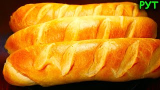 Рецепт ХЛЕБА В магазине ТАКОГО ХЛЕБА НЕ КУПИШЬ Рецепт и выпечка домашнего белого хлеба в духовке