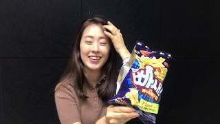 Korean Vlog: My Favorite Korean Snacks(In Slow Korean) (feat. 빠새, 참붕어빵, 빈츠)