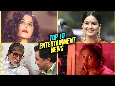 Top 10 Marathi Entertainment News   Weekly Wrap   Rinku Rajguru, Sai Tamhankar