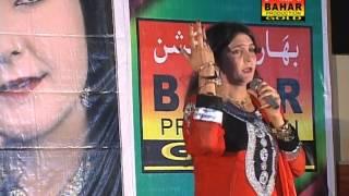 Shazia Gul    Tuhenji Akhrin Je