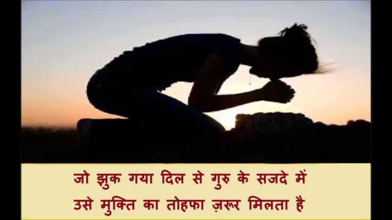 Guru Purnima Wishes Quotes In Hindi Marathi: Happy Guru Purnima 2016- Greetings, Whatsapp Message, SMS