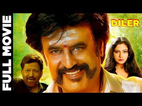Diler | Full Hindi Movie | Rajnikant, Vishnu Vardhan | Hindi Classic South Indian Dubbed Movies