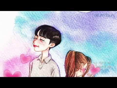Love Virus -기현(몬스타엑스), 설아(우주소녀)-