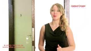 видео Стальные двери с порошковым покрытием