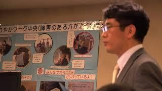 2−2 社会と子供の生活の変化 上智社会福祉専門学校 岩崎雅美 講師