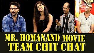 Mr Homanand Movie Team Exclusive Chit Chat | Ram Kumar | 2018 Latest Telugu Movie