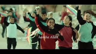 Gambar cover Umar Al Faruq Bin Muhammad Ikhwan Abdul Jalil - Deen Assalam cover 'part 1'