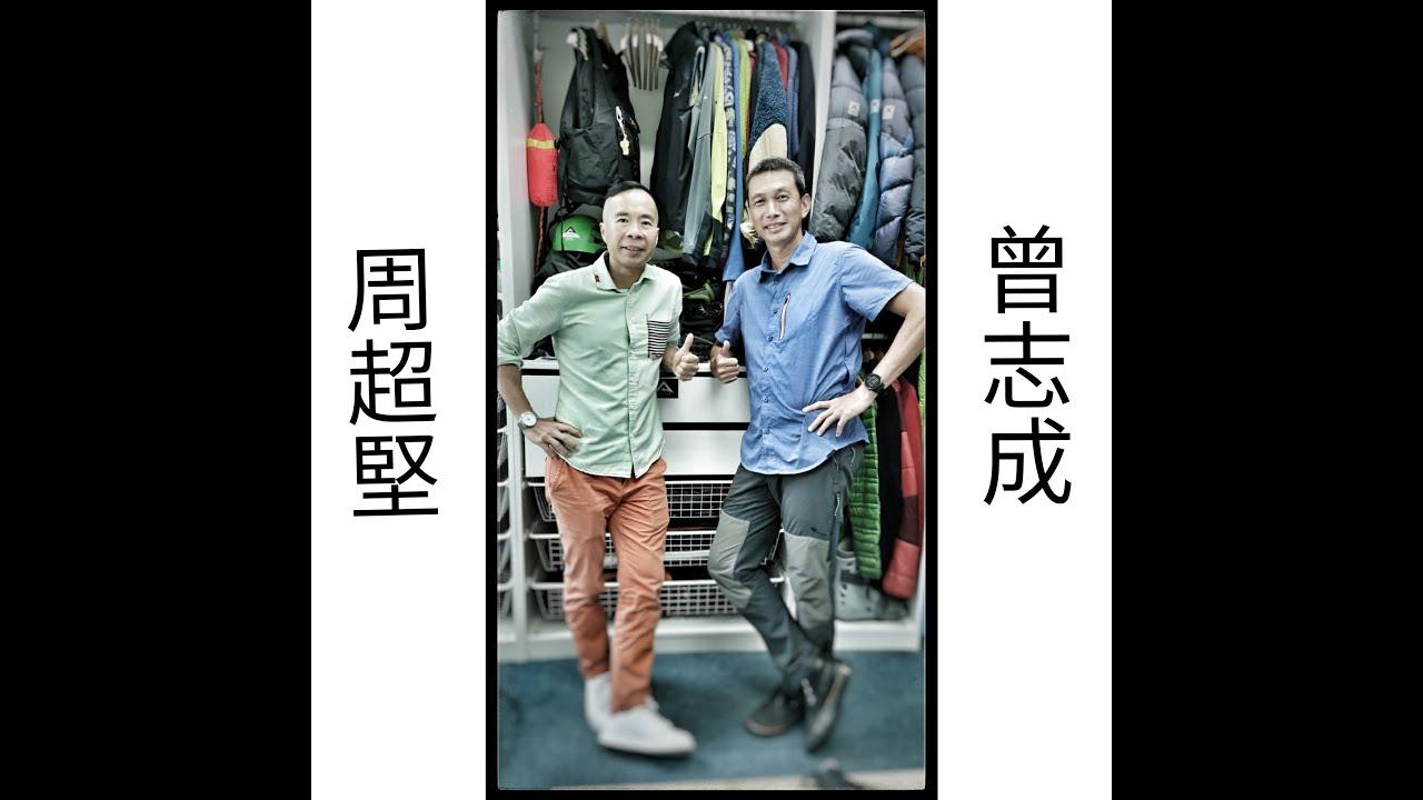 【男人的浪漫】三文魚talk talk show 第七集。人到中年,還可以追夢嗎?我們經常聽到,追夢,永不太遲,現實點去考慮,可以嗎?