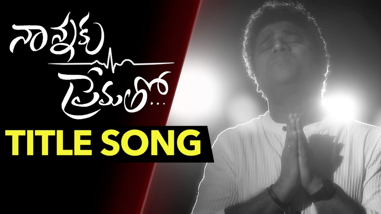 devi-sri-prasad-dedicates-nannaku-prematho-title-song-to-his-father-devi-sri-prasad