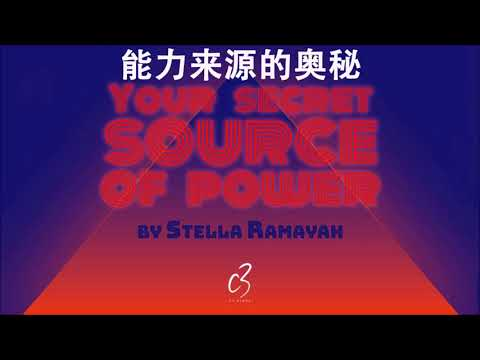 YOUR SECRET SOURCE OF POWER (M) by Ps Stella Ramayah_13 Aug 2017