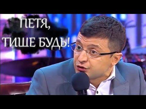 15 МИНУТ СМЕХА | Коломойский в гостях у Президента Порошенко - Смешно ДО СЛЕЗ