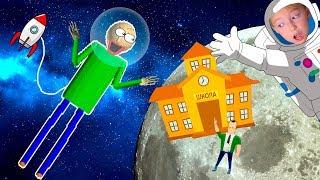 БАЛДИ Попал в КОСМОС! Что с Ним делать? Катя и ПАПА играют Baldi in Space игровой летсплей Мы играем