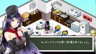 新作ブラウザゲーム_わくわくレストラン「成功の方程式」 1.料理をする