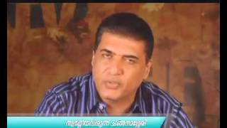 Where is your Dependence? - Message By, Dr.Thomas Abraham (Thomaskutty Bro)