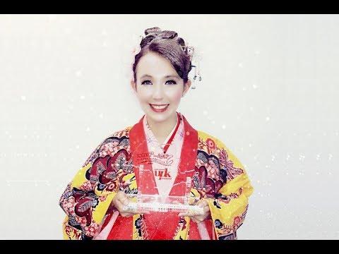 UPK Karaoke 2018 Joacilia Yamada - Zanpa no Tsuki
