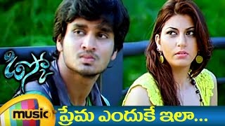 Disco Songs | Prema Full Video Song | Nikhil | Sara | Disco Telugu Movie | Mango Music