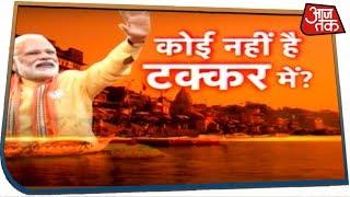 PM Modi Varanasi Road Show LIVE | कोई नहीं है टक्कर में? | Dangal Rohit Sardana के साथ