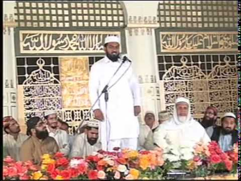 Mulazim Hussain Dogar Latest 2014 part 3