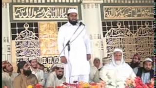 vuclip Mulazim Hussain Dogar Latest 2014 part 3