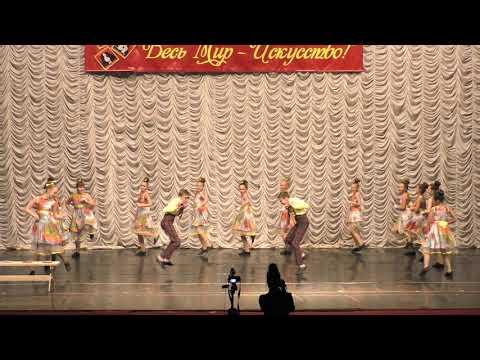 """""""Москва! Я люблю тебя!"""" Эстрадный танец."""