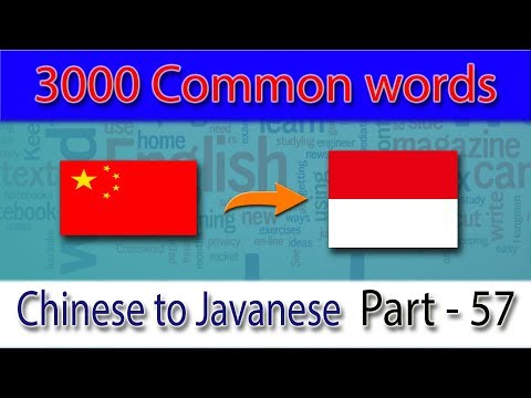 Chinese to Javanese | 2801-2850 Most Common Words in English | Words Starting With S