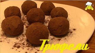 Как сделать диетические конфеты трюфели по диете Дюкану
