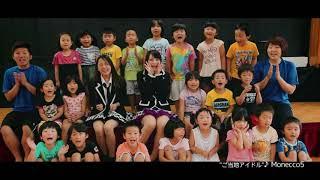 天城橋開通記念上天草市PR動画「上天草へ行こう!」 ~遊びに来てね編~
