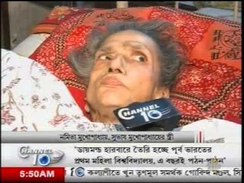 Thanks to Our Hon'ble Chief Minister   Ms MAMATA BANERJEE for Late DR SUBHAS MUKHERJEE's Recognition