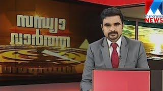 സന്ധ്യാ വാർത്ത | 6 P M News | News Anchor Ayyappadas | May 25, 2017 | Manorama News