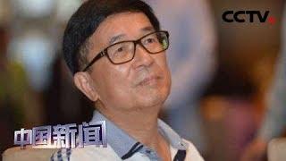 [中国新闻] 蔡英文民调胜其他人 陈水扁:打死也不信   CCTV中文国际