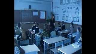 Урок української мови. Перевірка знань.