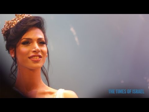Miss Trans Israel 2016 - The Times of Israel