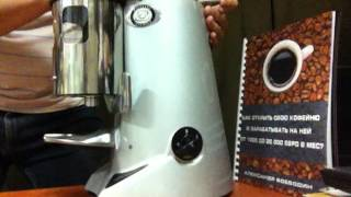 видео Машины для варки кофе GINO. Интернет магазин торгового оборудования — «VLTI.RU»