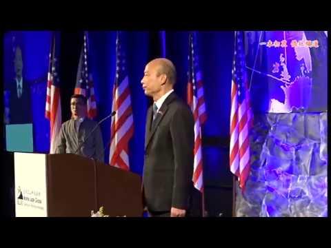 【我愛國旗 我唱國歌】韓國瑜市長領唱中華民國國歌,3000位僑胞高聲齊唱