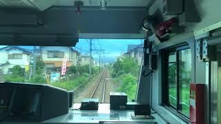 【4K前面展望】五日市線(拝島駅→武蔵五日市駅)