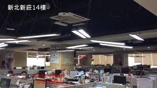 台灣強震受影響的建築 | 新北 | 規模6.1地震 2019年4月18日