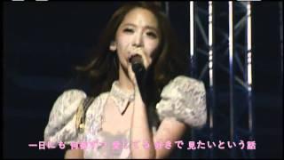 少女時代-ポン(Sweet talking baby) 日本語字幕 Girls' Geration tour in Seoul 2011