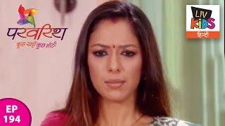 Parvarrish Season 1 - Ep 194 - Pinky Is Startled