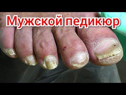 Аппаратный Педикюр/ Виктория Авдеева