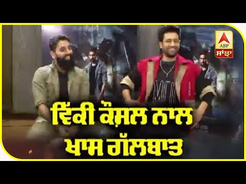 Vicky Kaushal Funny interview on His latest release Bhoot | latest bollywood film | ABP Sanjha