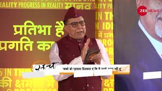 Subhash Chandra Show: How to become a team performer?