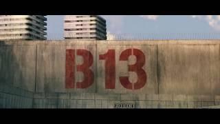 13 РАЙОН ЕСТЬ И В КИЕВЕ