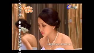 Olivia Ong 不變 (電視劇 金大花的華麗冒險 插曲)