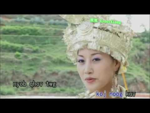 《我家在中国》 Mim Yaj: Kuv Nyob Suav Teb (MV) H