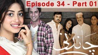 Chandni - Ep 34 Part 01