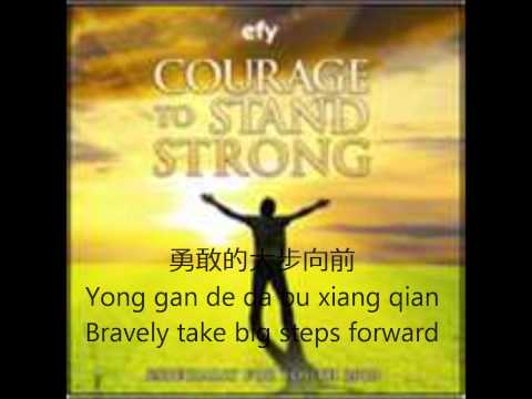 wo xiang xin