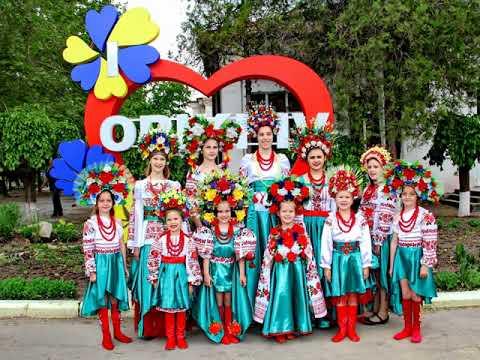 Робота з дітьми Оріхівської громади. Проведення дитячих культурно-мистецьких заходів для малечі