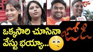 Jodi Public Talk Aadi Shraddha Srinath Viswanath Arigela JodiReview TeluguOne