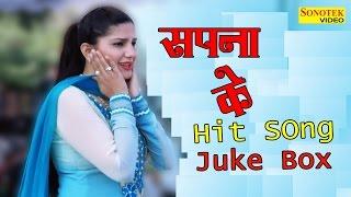 सपना का सबसे सुपर सांग || hit song || sapna song 2017 || raju panjabi & sapna || sapna dance 2017